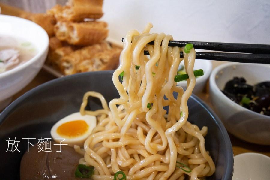 台南 安平碳佐麻里附近的人氣麵店,除了裝潢好之外,口味也讓人回味 台南市安平區|放下麵子麻辣麵舖
