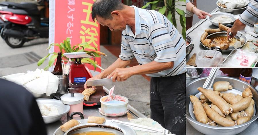 台南 灣裡一攤承傳70年的肉粿大腸小攤,台灣古早味就讓人念念不忘的好滋味 台南市南區|無名肉粿大腸