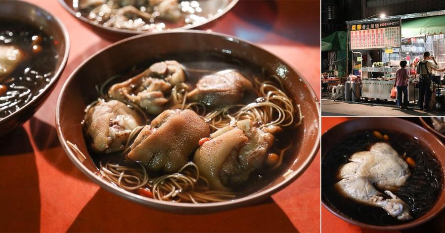 台南 夜市實惠又美味的藥膳料理,肉好吃份量多又大塊 台南市玉井區|廣華養生藥膳
