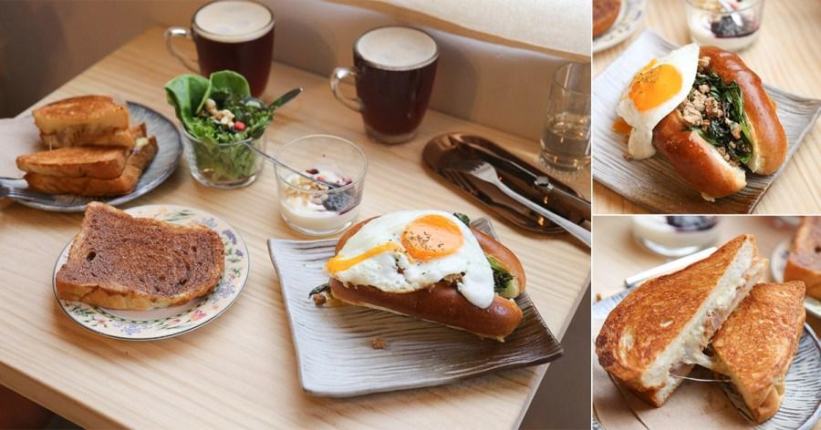台南 用自家的麵包搭配食材做成各式餐點,搭配在一起後的層次及風味更是讓人難忘,東門圓環附近帶點鄉村風的早餐/早午餐店 台南市東區|Lulu & Bun Cafe
