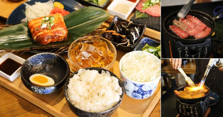 台南 新天地附近,吃牛肉丼飯的好所在,牛舌、和牛、豬五花,炙燒之後不論單吃或是搭配沾醬都超好吃 台南市中西區|牛丁次郎坊
