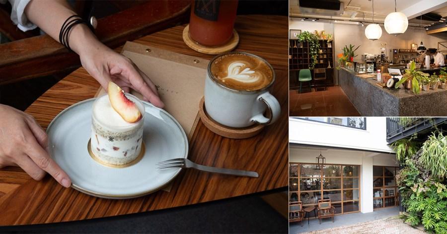 台南 佳里絕美咖啡甜點店,高質感的老件家具,生意盎然的綠色植栽,享受一個讓人放鬆又有質感的午茶時光 台南市佳里區|Muzhi meet