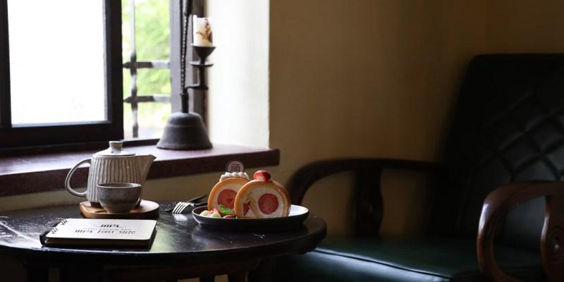 台南 秒穿越時空回到阿嬤時代,生乳捲搭配壺茶飲,沈浸老宅享受下午茶,台南中西區寵物友善餐廳,萌柴Lili Lulu駐店 台南市中西區|順風號