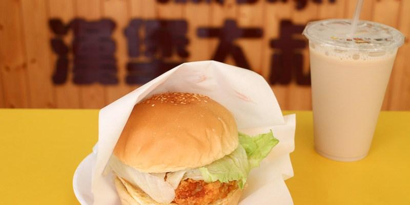 台南 漢堡大叔新店面,環境更加寬敞舒適,鬆軟的漢堡來上一顆當早餐剛剛好 台南市東區|漢堡大叔
