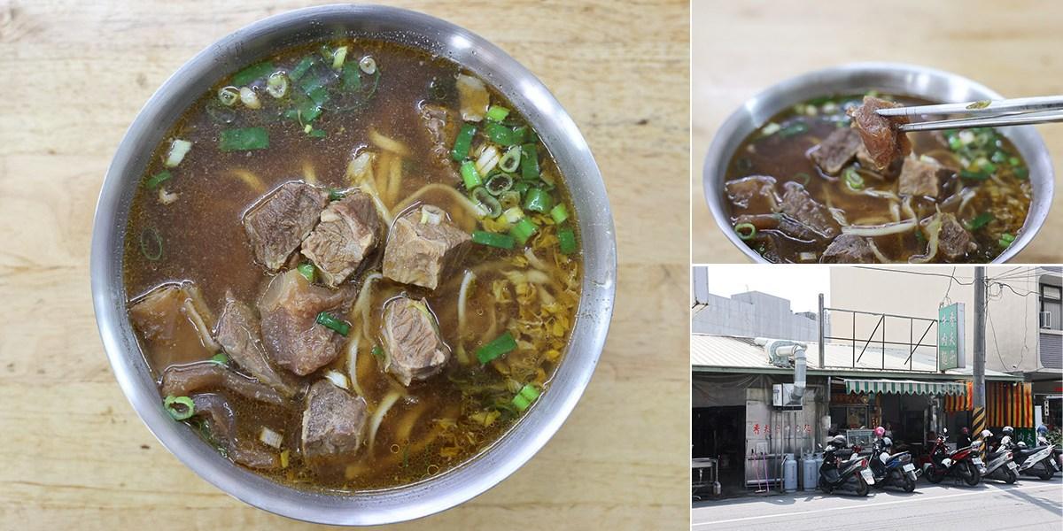台南 善化40年在地牛肉麵店,價格不貴口味也不錯 台南市善化區|香夫子麵店