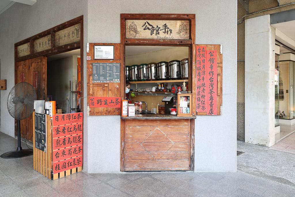 台南 近台南美術二館的台南飲料店,茶類選擇豐富,快速方便品嘗各式茶飲的好去處 台南市中西區 公館手作
