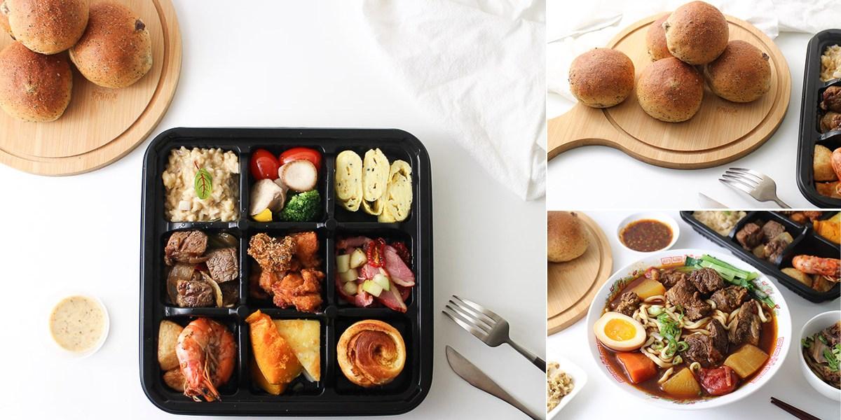 台南 成大附近人氣法式餐廳將自家料理濃縮封存成9宮格外帶餐盒,讓人就算防疫在家,也可以享受外帶法式美食 台南市北區|尼法