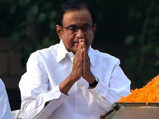 Chidambaram Gets Anticipatory Bail