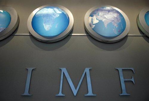Recurso del Fondo Monetario Internacional (FMI)