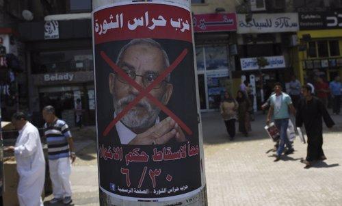 Fotografía del líder de los Hermanos Musulmanes, Mohamed Badie.