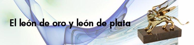 Premios León de Oro y León de Plata