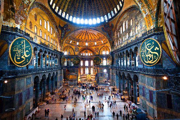 St Sophia Museum Turkey