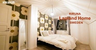 瑞典住宿🔸Kiruna Lapland Home  義國主廚的馴鹿晚餐