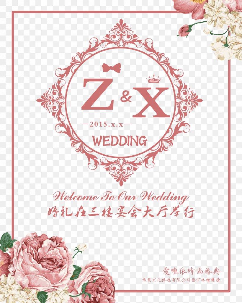 wedding invitation greeting card icon