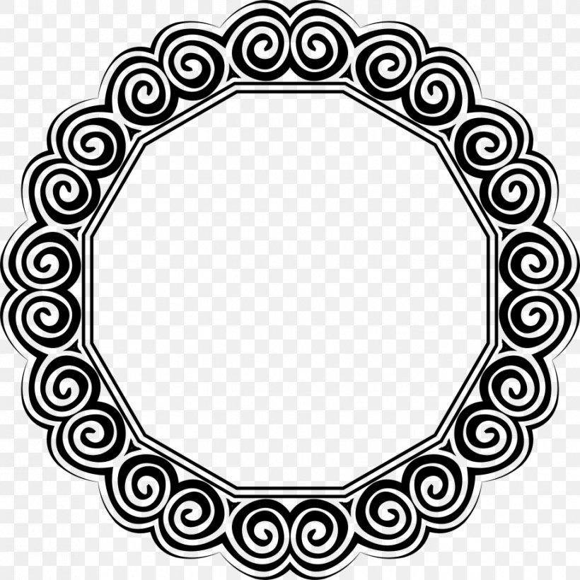 Clip Art Folklore Folk Music Image Folk Dance Png 2289x2289px