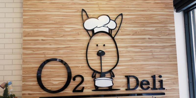 台中早午餐︱歐兔啡食館 台中瀋陽館 O2 Deli ~平價早午餐、輕食、下午茶、義大利麵 每月2日O2 Day咖啡買一送一