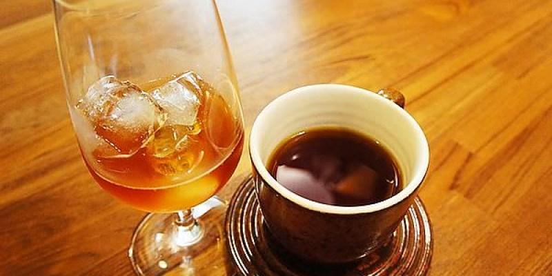 豐原下午茶︱葉教授的酸咖啡專賣店:咖啡葉(豐原葉店)~有個性的咖啡 搭配乳酪蛋糕、咖啡檸檬片 享受美好的咖啡時光