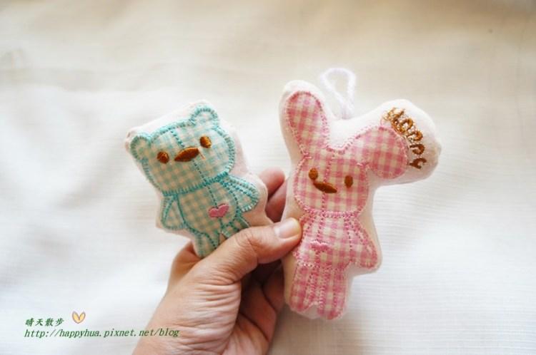 舊衣改造|舊衣上的可愛圖案 剪剪縫縫塞棉花 變身為手拿小玩偶