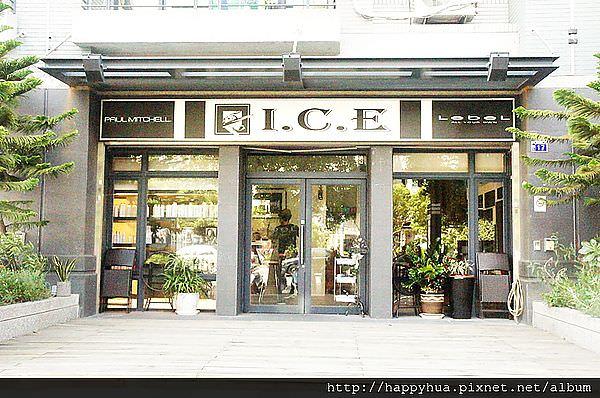 西區美髮|I.C.E. Salon(埃西伊)~飄著咖啡香的美髮沙龍 有代客轉交捐髮的服務(已遷址,2015/12更新地址資訊)