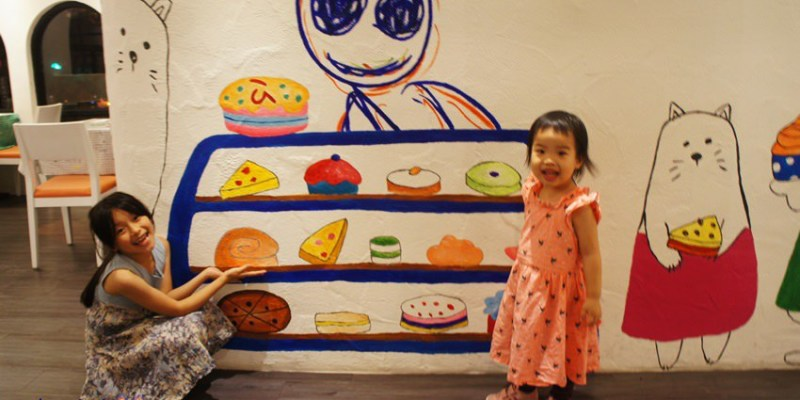[台中美食]a la sha Càfe台中旗艦店~充滿童趣插畫和外星人的親子友善餐廳 每個角落都吸睛 燉飯美味更加分