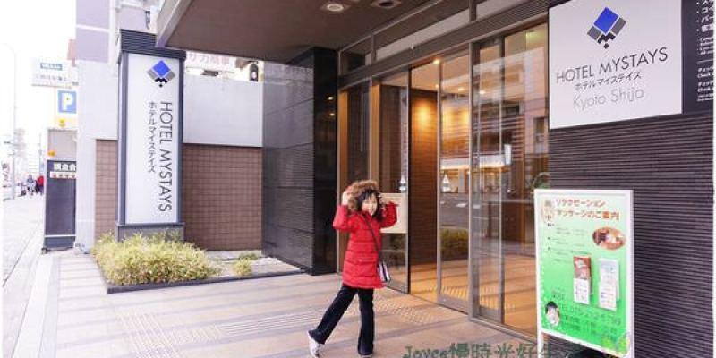 日本親子遊|2014日本小旅行20天的住宿安排與費用(京都、大阪、東京、合掌村)