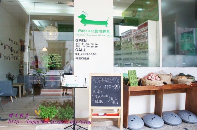 [台中早午餐/寵物餐廳]南屯區∥晨市料理廚房Chen's Kitchen(原:晨市輕食)~舒適空間裡的假日早午餐 精選食材好美味 也是寵物友善餐廳喔