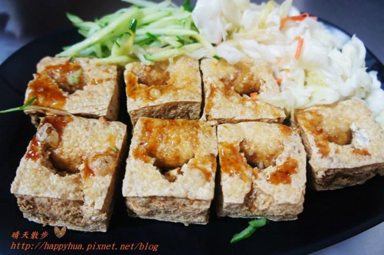 南區小吃 非常香臭豆腐(非常香素食)~美村路上的美味臭豆腐 外酥內嫩 搭配泡菜加小黃瓜絲 還有素麵線糊