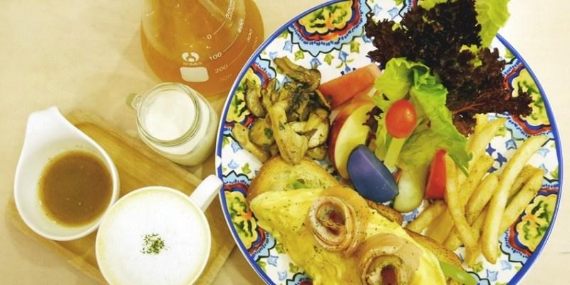 台中美食︱野米樂~嚴選好食材 用心好料理 近科博館的地中海式創意料理餐廳 早午餐、義大利麵、燉飯、文青便當 約會聚餐好選擇