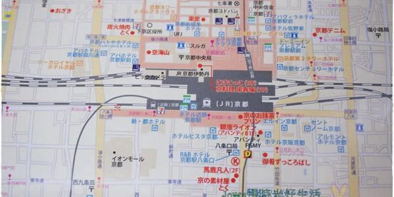 京都平價住宿︱京都法華俱樂部酒店/Hotel Hokke Club Kyoto~京都車站對面 京都塔旁 交通方便 服務貼心