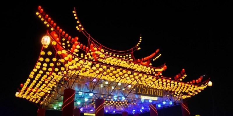 2017台灣燈會~盛況空前的雲林燈會照片紀錄:虎尾燈會篇