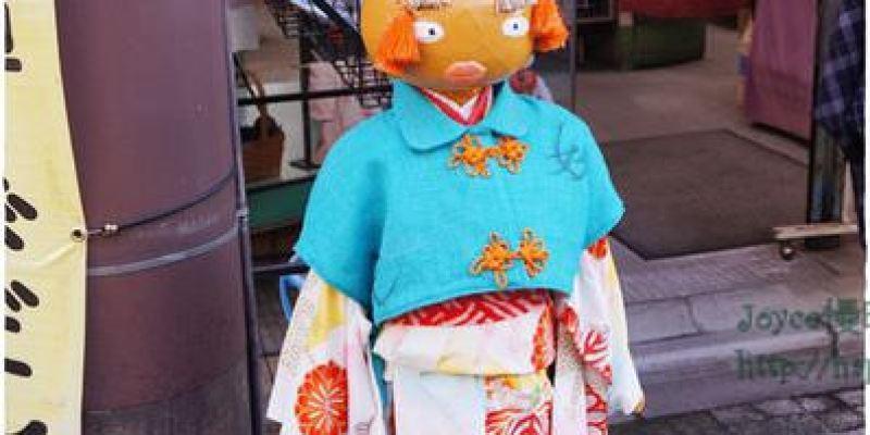 [日本景點]京都必訪景點?過往的百鬼夜行,變身為可愛的妖怪街(北野天滿宮附近)
