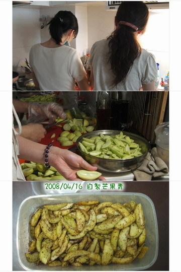 [懶女人廚房]自製芒果青