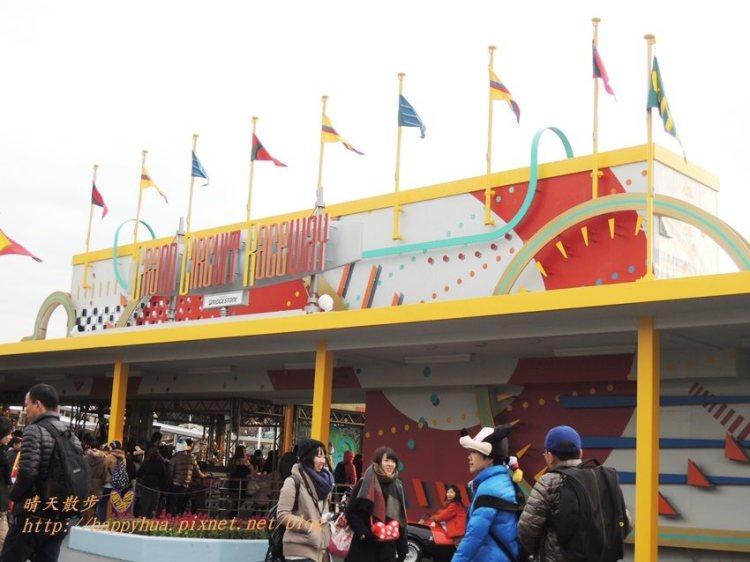 [日本]東京迪士尼樂園∥明日樂園:大賽車場Grand Circuit Raceway人人都是賽車手,超安全的賽車遊戲,小孩也能駕駛喔