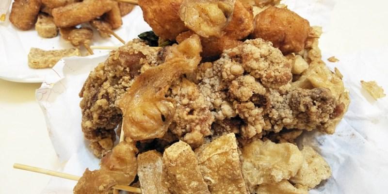 台中鹽酥雞|龍哥雞排精誠店~精誠路老牌鹽酥雞 多年不變的萬惡宵夜好味道 必點三角骨、七里香