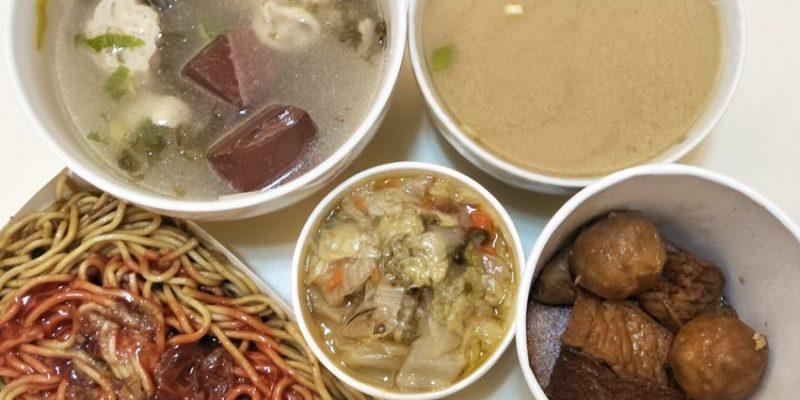 台中宵夜|夜間部爌肉飯~精誠路平價熱門深夜食堂 百元就能吃飽飽 爌肉飯、炒麵、豬血湯、小菜好豐盛