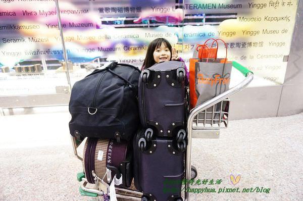 [日本]日本親子自由行:行李宅配超方便,三步驟寄行李箱,不會日文也能寄~宅急便&郵便局讓你輕鬆旅行,不用大包小包搬行李
