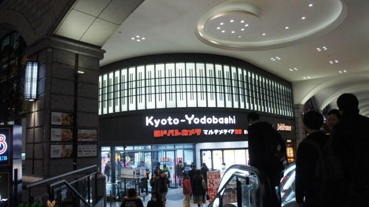 京都必買︱Yodobashi友都八喜購物中心~京都車站附近超好逛百貨 電器 廚房用品 玩具 扭蛋 樂高 3C通通有 森林家族系列玩具很划算