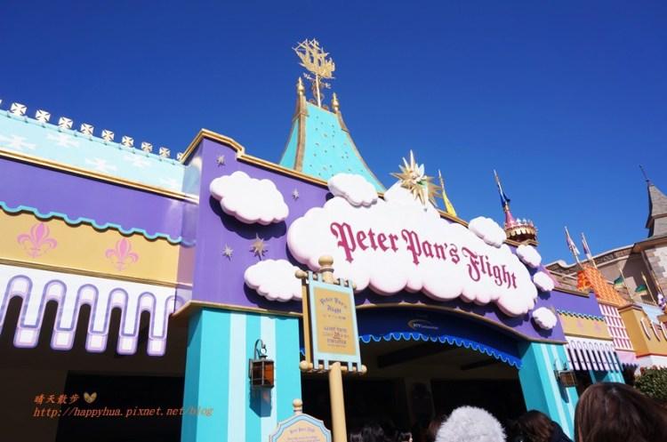 東京迪士尼 夢幻樂園:小飛俠天空之旅Peter Pan's Flight~乘坐海盜船遨遊倫敦夜空 暢遊小飛俠的世界 彷彿真的飛在空中
