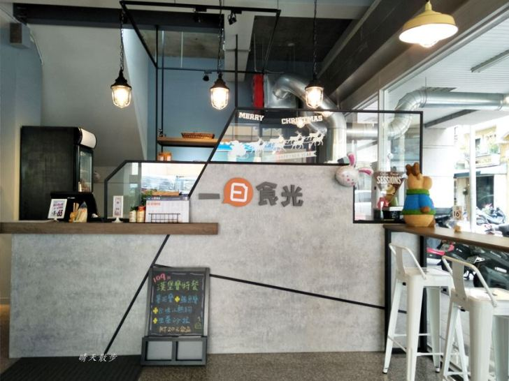 20180211012456 54 - 台中早午餐|一日食光~精誠路中西式平價早午餐 體貼的炒麵加蛋特製版