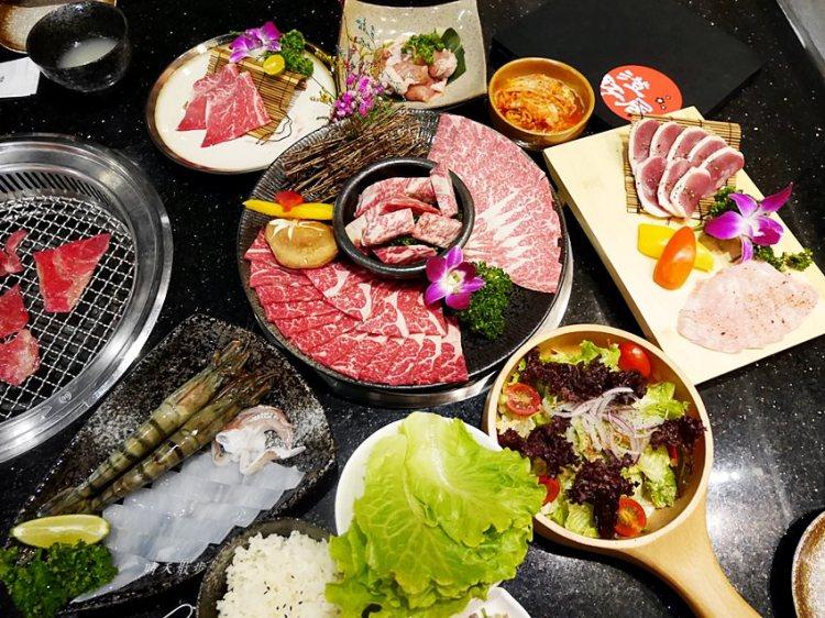 台中燒肉 澄居烤物燒肉~彷彿置身咖啡館 台灣大道優雅燒肉餐廳