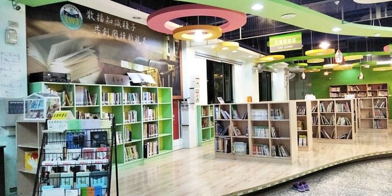 台中西區圖書館~從繪本、童書看到漫畫 精誠路上的圖書館好鄰居 借書集點送獎品