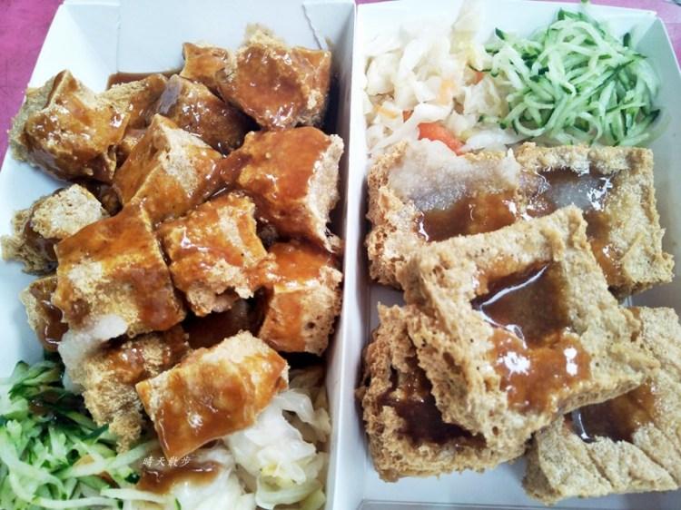 一中街小吃 迷你一口臭豆腐~非排隊美食一樣很美味 就在21臭豆腐對面