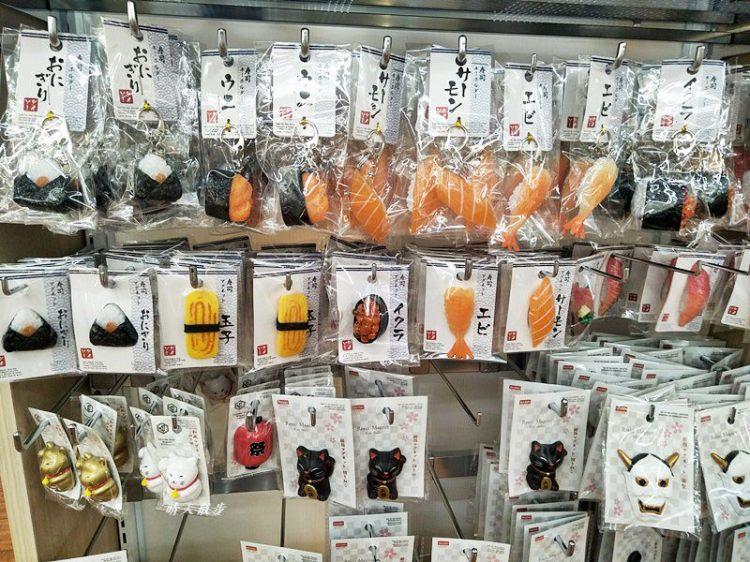 大阪難波 五層樓的大創百圓店超好逛 Daiso必買好物超豐富 一件約台幣30元