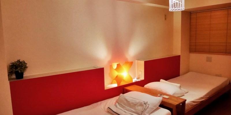 長崎住宿 野田卡薩青年旅館~近長崎車站 房間有獨立衛浴的青旅 含早餐Hostel Casa Noda
