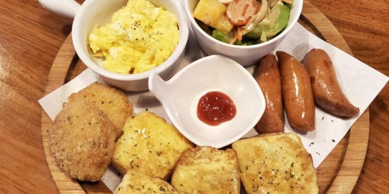 西區早午餐 34巷Café~溫馨小店的早午餐與家常料理 手作餐包、貝果、吐司很熱門