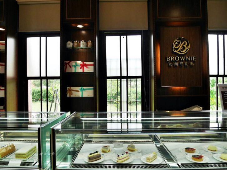 20180930222957 46 - 布朗尼甜點一德店~台中歷史建築一德洋樓(林懋陽故居) 古蹟裡的貴婦下午茶 也有早午餐