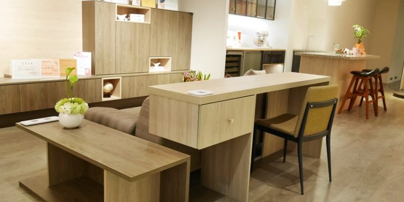 窩百態系統家具~室內設計公司富櫥集團系統家具品牌  台中太原實體設計展示空間 量身打造夢想小窩吧!