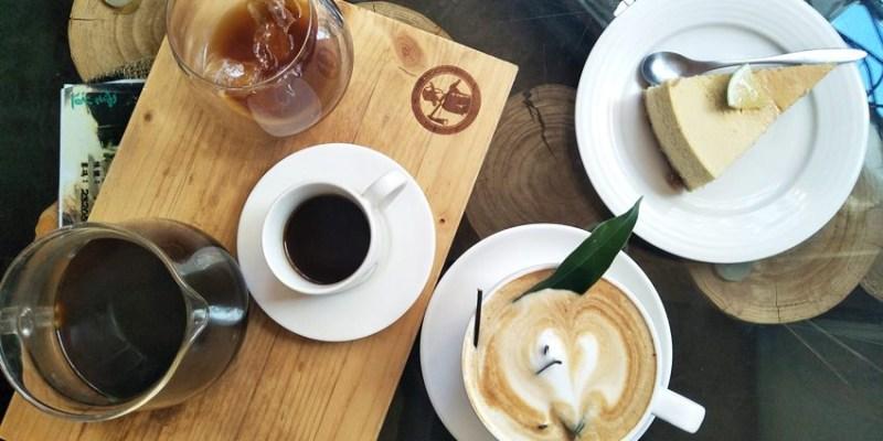 西屯下午茶|雲道咖啡館森門市~你喝咖啡我種樹 有意義的咖啡 森林永續循環
