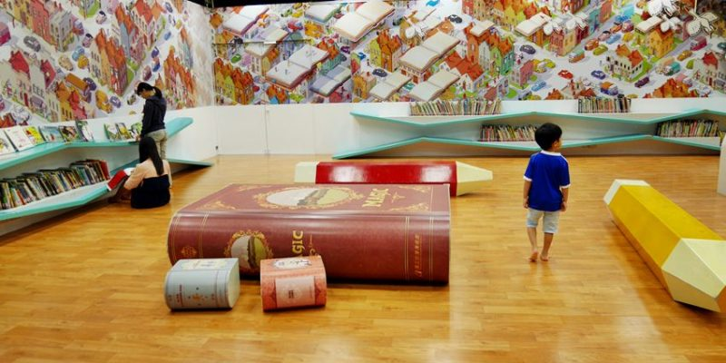 國美館兒童繪本區~登上藝想號夢想飛船 遨遊繪本的世界 台中免費親子景點