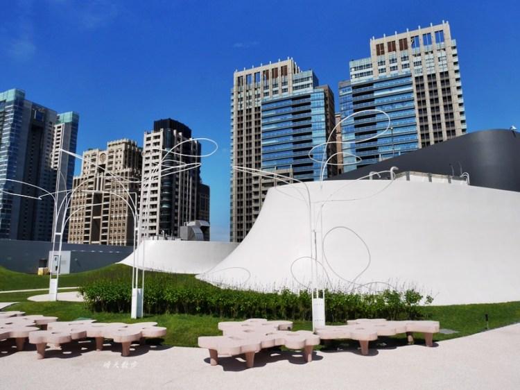 台中景點 台中國家歌劇院頂樓空中花園~七期豪宅區裡的開放空間 曲牆火山口 彷彿小王子的星球